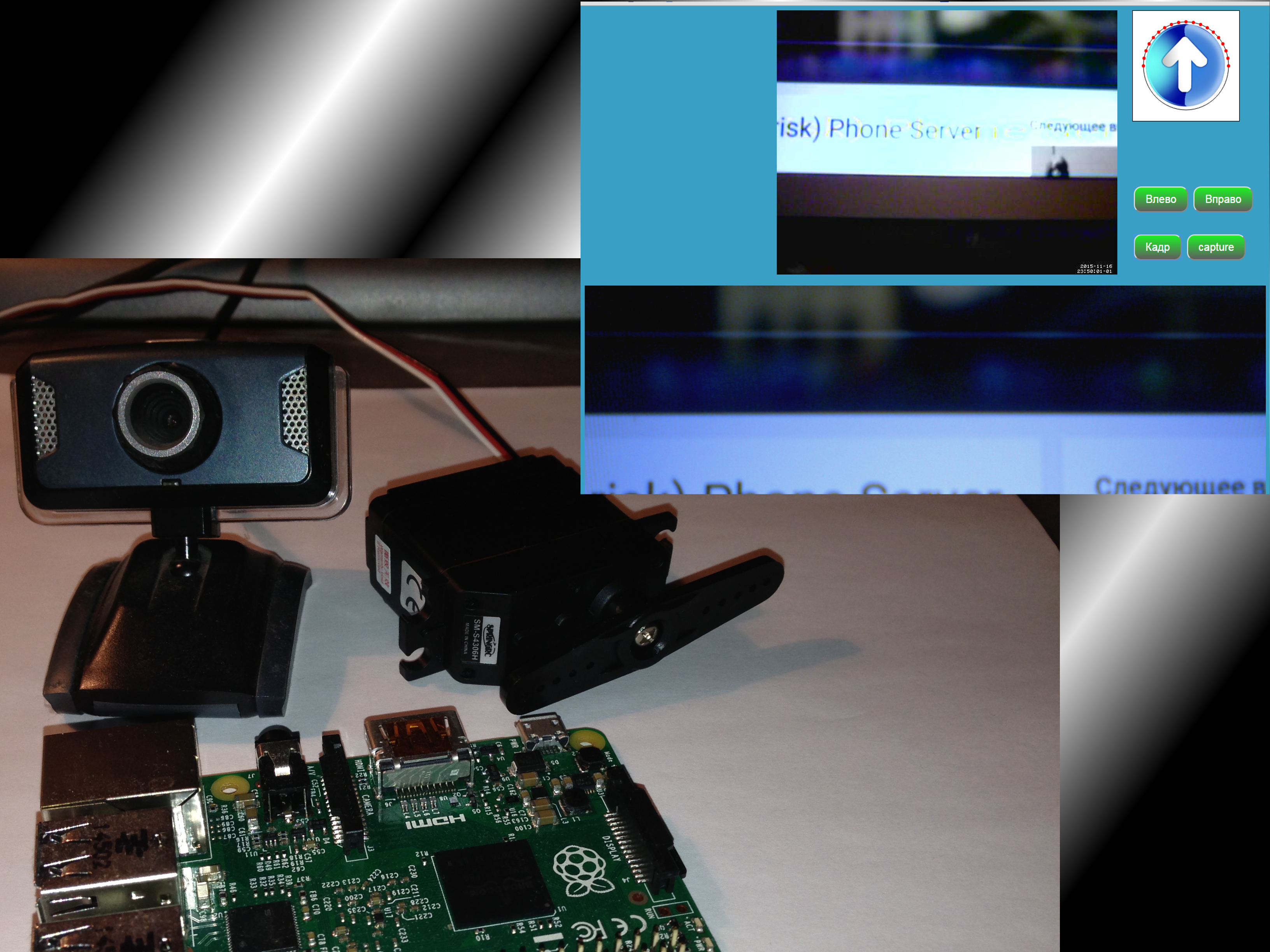 Pi2_servo_webcam