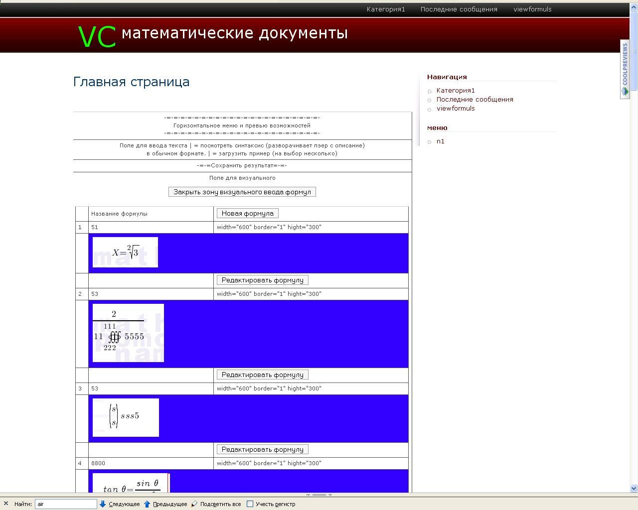 math.pomoshnik.name-