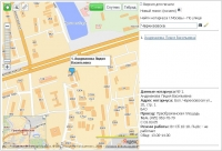 bitrix -yandex maps