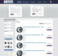joomla_rabbit-wheels