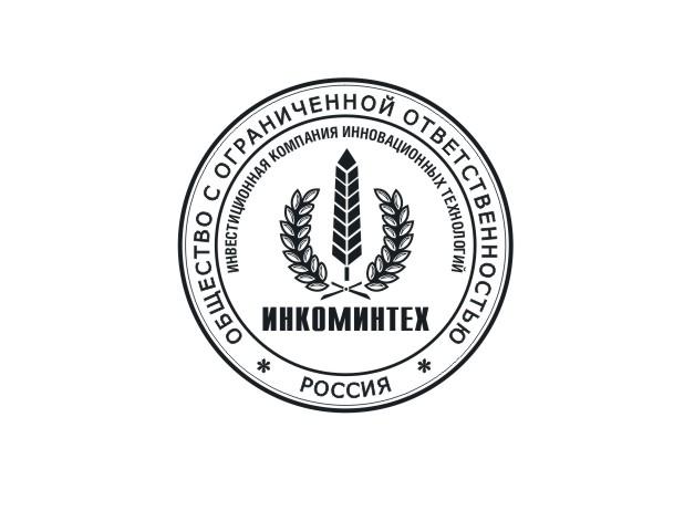 """Разработка логотипа компании """"Инкоминтех"""" фото f_4d9daa4c516b5.jpg"""