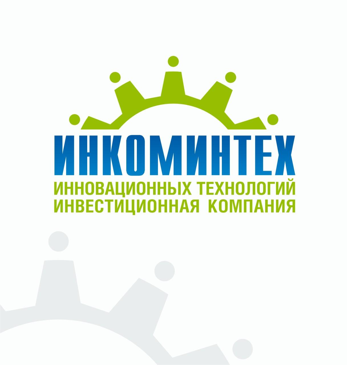 """Разработка логотипа компании """"Инкоминтех"""" фото f_4d9f01ed52ffa.jpg"""