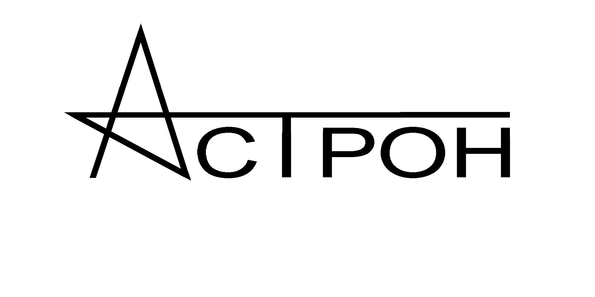 Товарный знак оптоэлектронного предприятия фото f_40753fe2f69bf86b.jpg