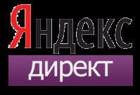 Контекстная реклама для Яндекс.Директ