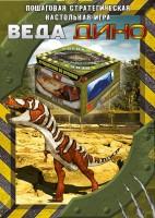 Рекламная листовка игры