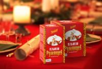 Упаковка пельменей Румянцев