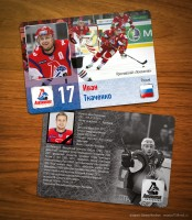 Памятный выпуск хоккейных карт