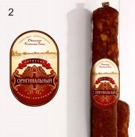 Дизайн этикетки для колбасы