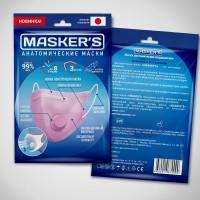 Маска Masker`s розовая с клапаном