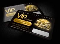 VIP карта Автокомис