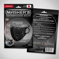 Маска Masker`s Black Edition с клапаном