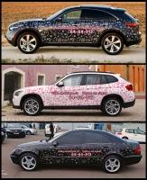 Создание и оформление автомобилей для cake-boutique.ru