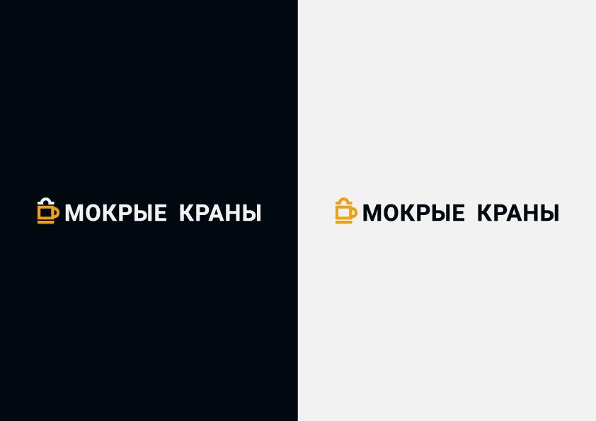Вывеска/логотип для пивного магазина фото f_179602aa712682b4.jpg