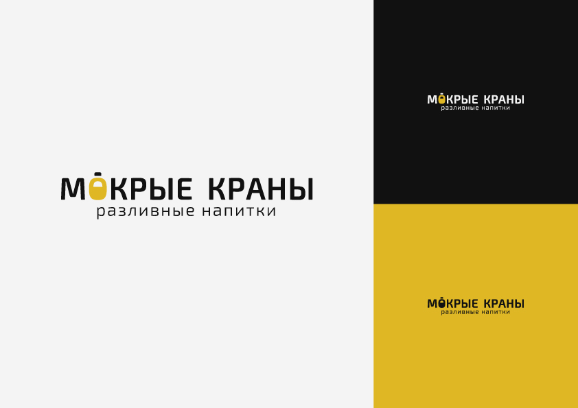 Вывеска/логотип для пивного магазина фото f_273602a865268d0d.jpg
