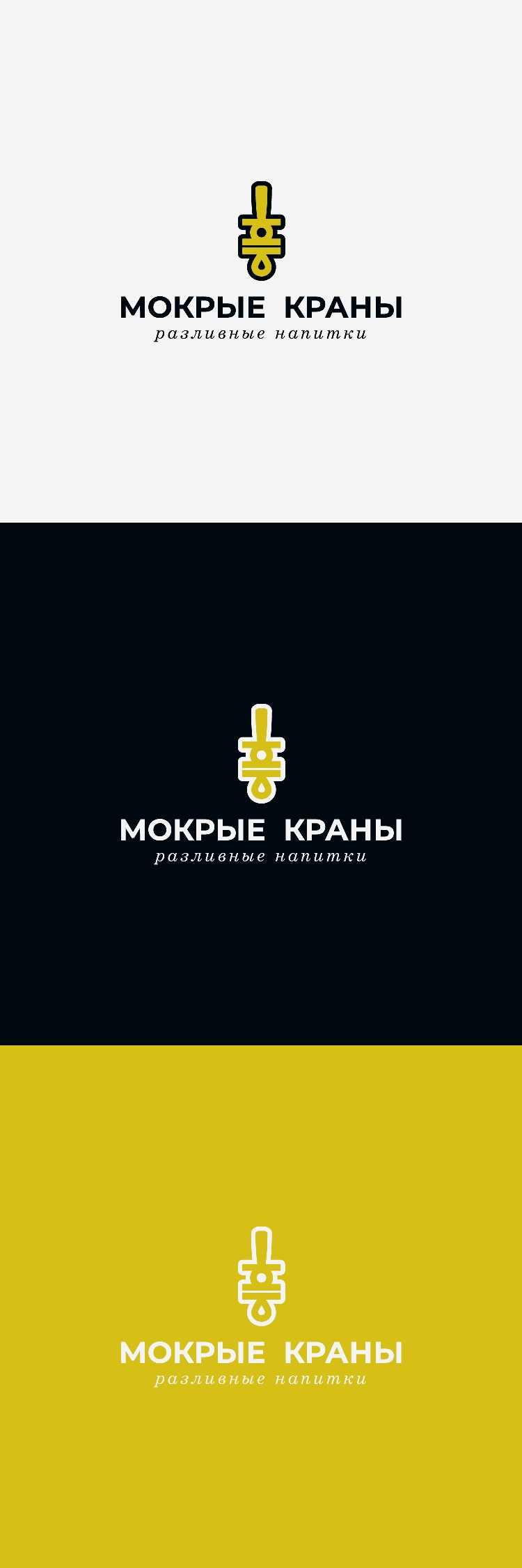 Вывеска/логотип для пивного магазина фото f_402602d55dc21011.jpg