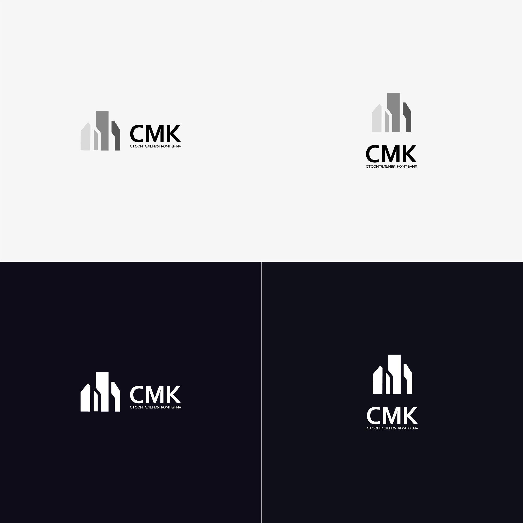 Разработка логотипа компании фото f_4685dc85a9482ca4.jpg