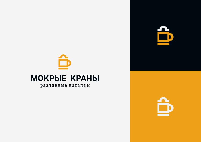 Вывеска/логотип для пивного магазина фото f_718602a863ee9bff.jpg