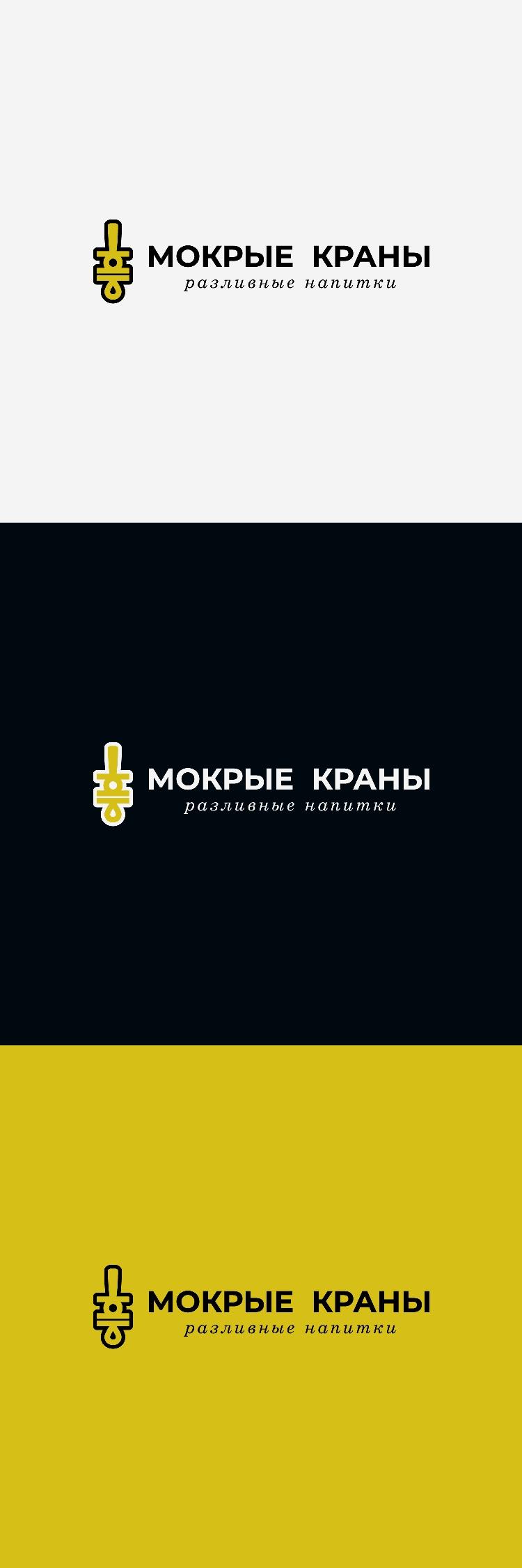 Вывеска/логотип для пивного магазина фото f_869602d55e5888a3.jpg