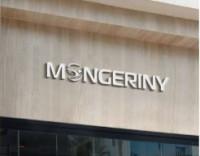 Название бренда мужской одежды MONGERINY