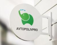 Логотип системы автополива (доработка)