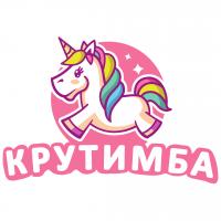 Название для магазина детского нижнего белья КРУТИМБА