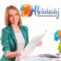 Название туристической компании Holidaily