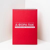 Домен для сайта упаковочных материалов и оборудования forapak.ru