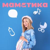 Название домена сайта по материнству