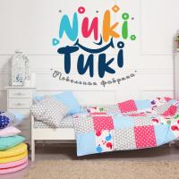 Дизайнерские кровати для подростков - нейминг, домен и регистрация ТЗ