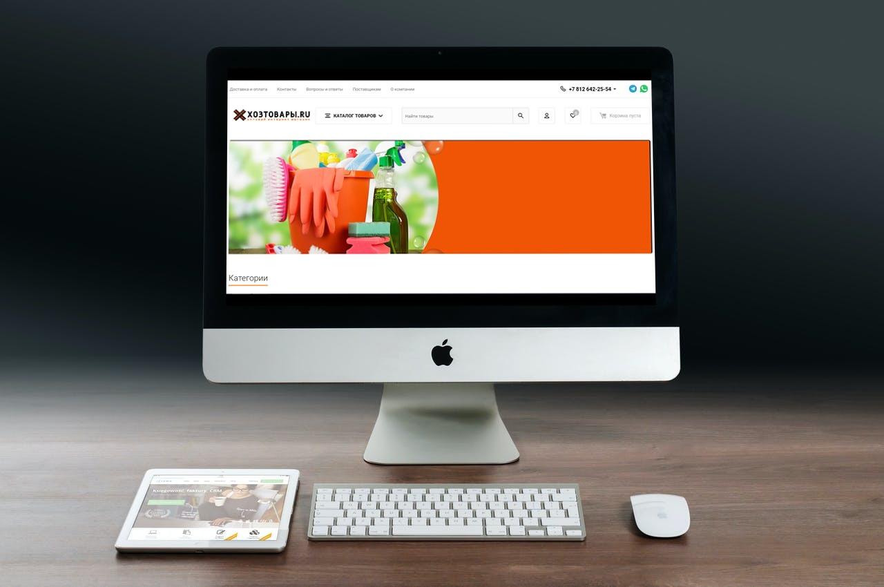 Разработка логотипа для оптового интернет-магазина «Хозтовары.ру» фото f_547606ef75535d49.jpg