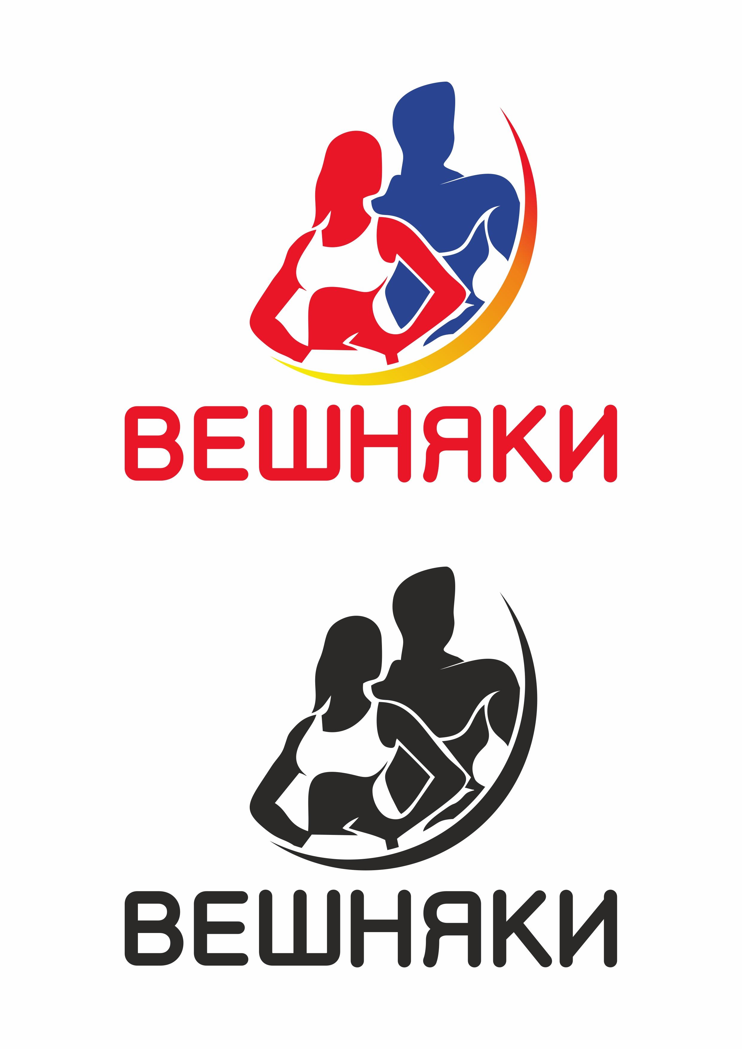 Адаптация (разработка) логотипа Силового клуба ВЕШНЯКИ в инт фото f_5905fbd0a4cde186.jpg