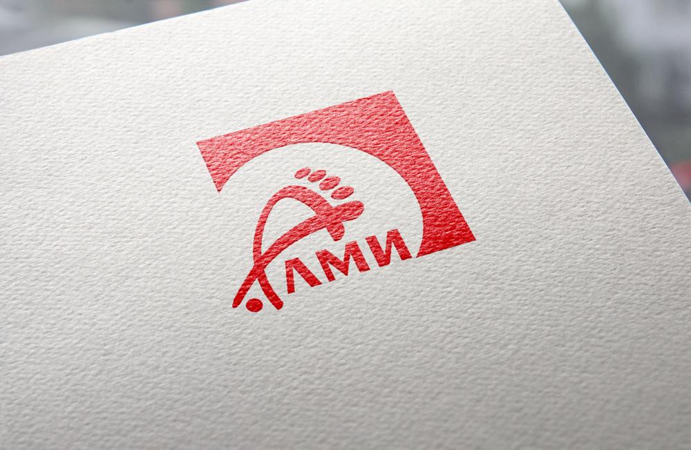 Дизайн логотипа обувной марки Алми фото f_01759fcd0eb7be2d.jpg