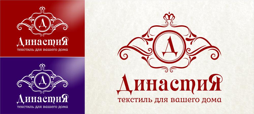Разработать логотип для нового бренда фото f_13459f60caba46a2.jpg