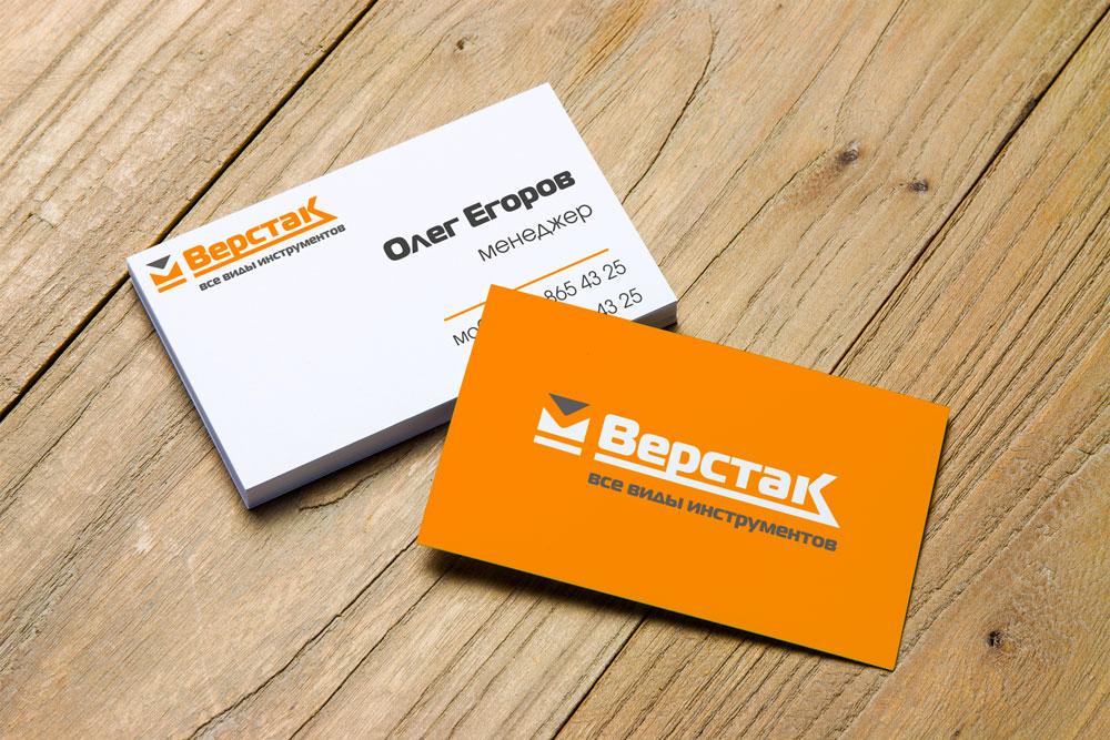 Логотип магазина бензо, электро, ручного инструмента фото f_2385a1807d592958.jpg