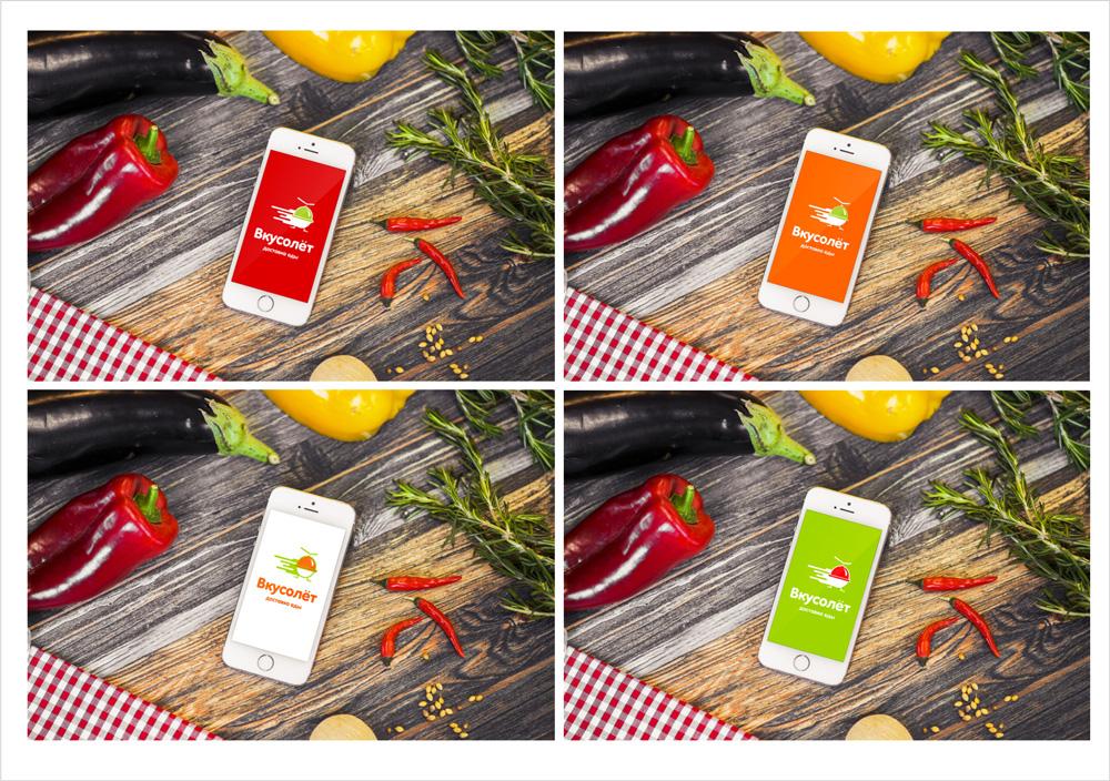 Логотип для доставки еды фото f_29259db468a58c6c.jpg