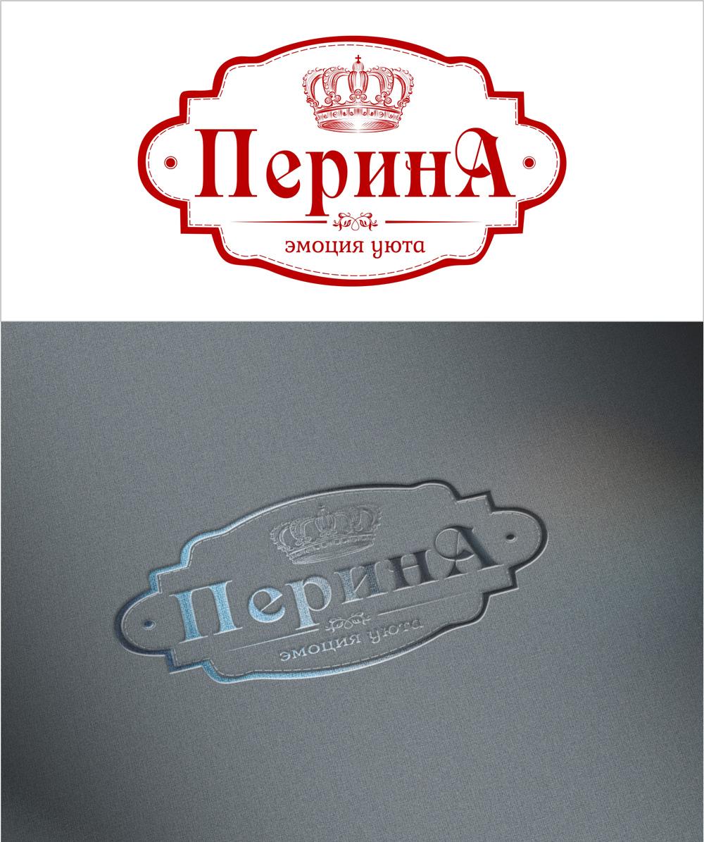 Разработать логотип для нового бренда фото f_35659f60acf2d7c8.jpg