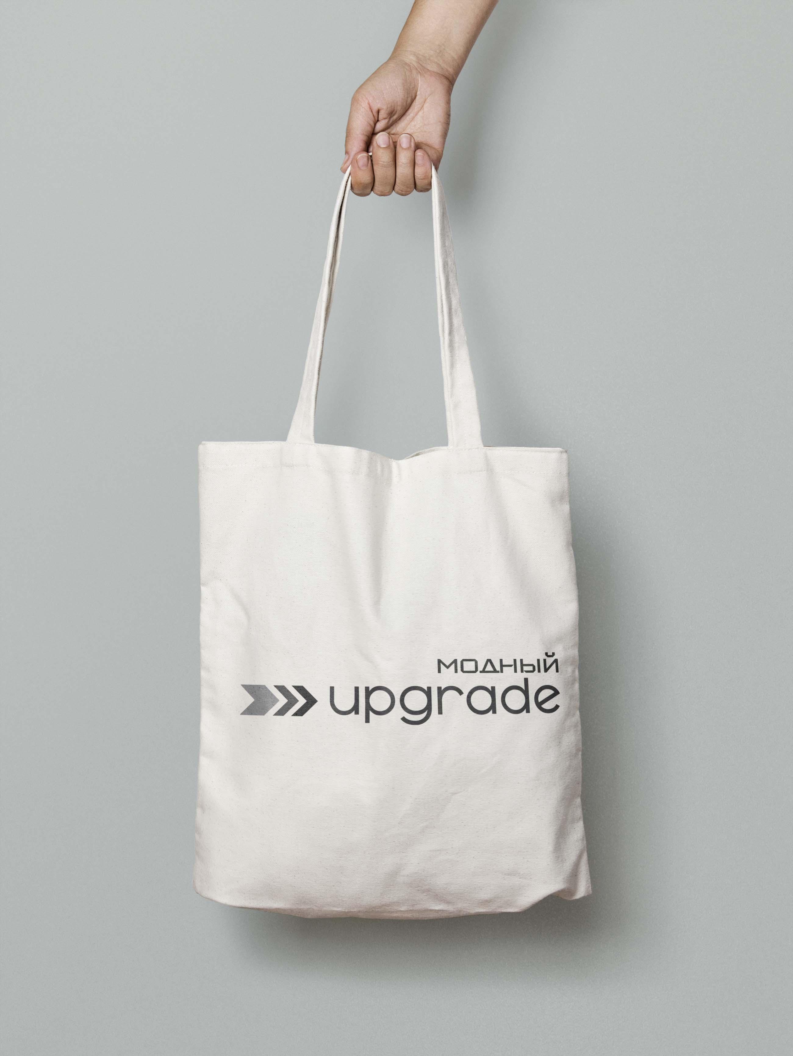 "Логотип интернет магазина ""Модный UPGRADE"" фото f_35759458dc9dcda7.jpg"