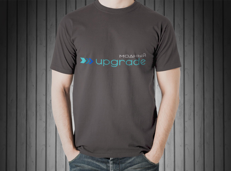 "Логотип интернет магазина ""Модный UPGRADE"" фото f_38559458df553e9a.jpg"