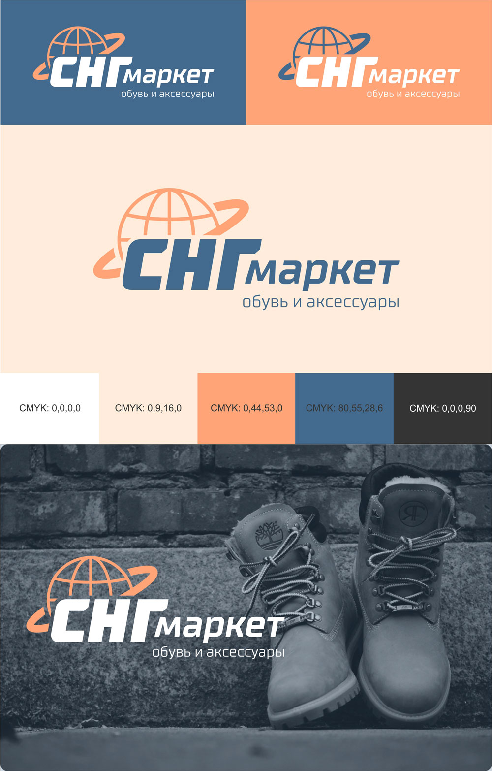 Объявляется конкурс на создание логотипа ИМ обуви фото f_4445a128ea20ddb0.jpg