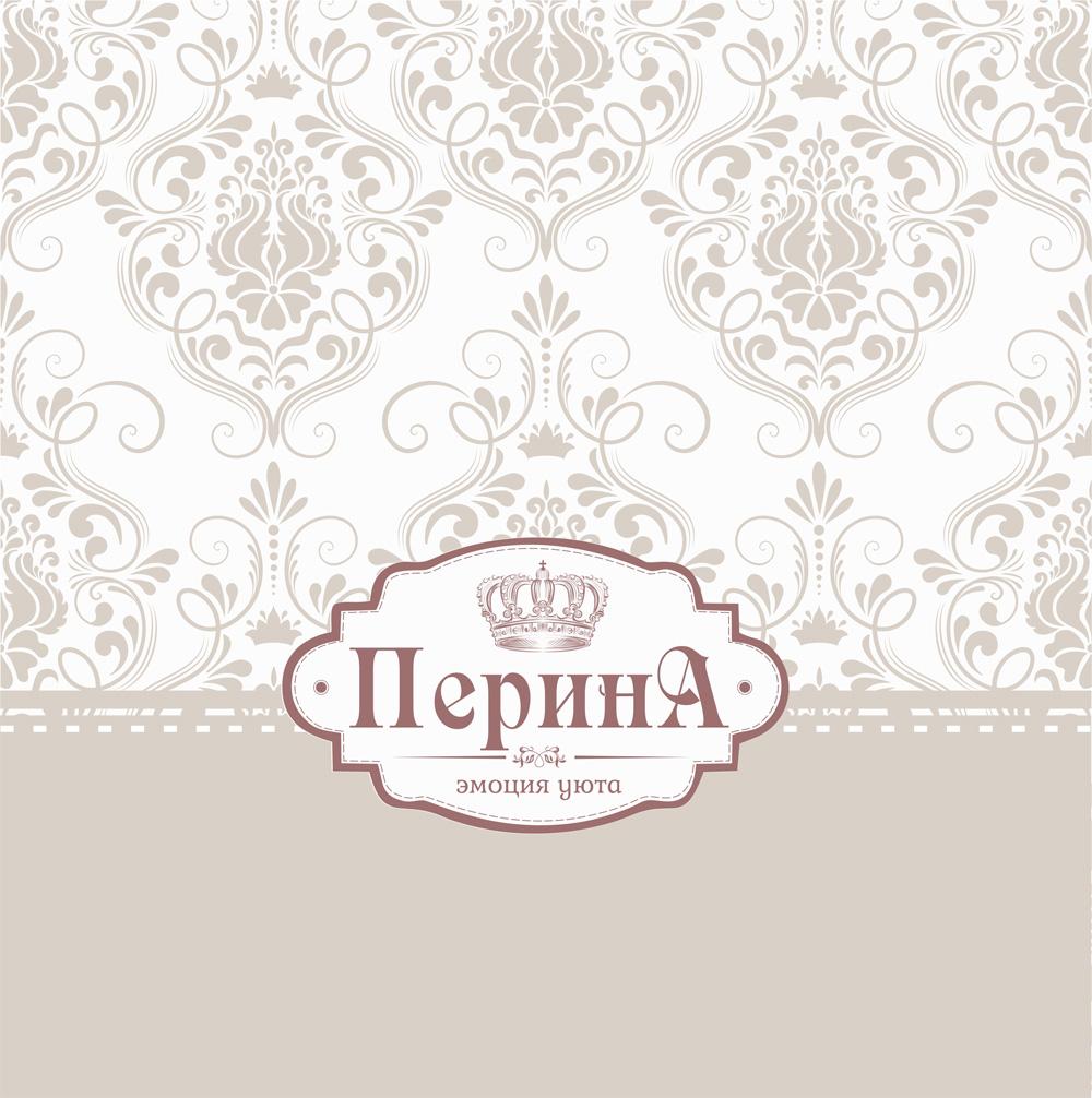 Разработать логотип для нового бренда фото f_51759f60ad16804a.jpg