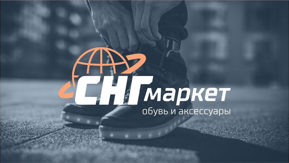 Объявляется конкурс на создание логотипа ИМ обуви фото f_5185a128ea6d7c8c.jpg