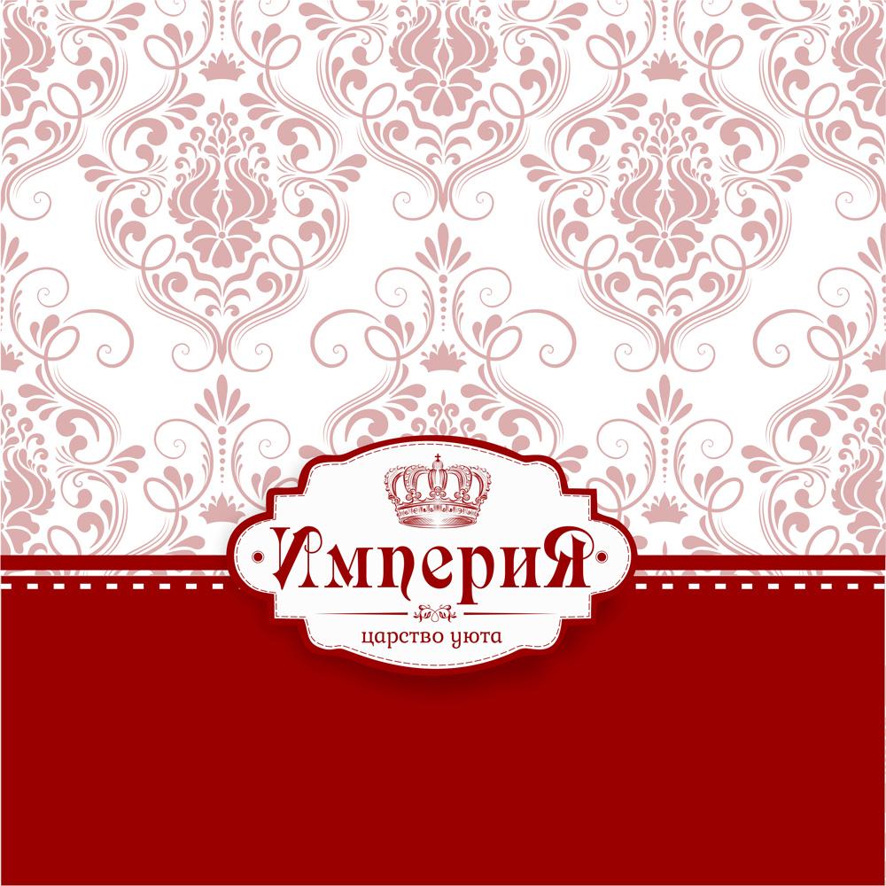 Разработать логотип для нового бренда фото f_52059f60af1b0bd9.jpg