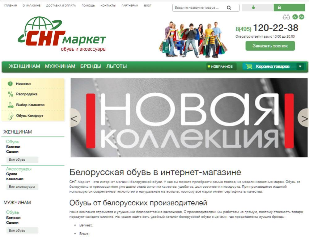 Объявляется конкурс на создание логотипа ИМ обуви фото f_6325a128eaf5c524.jpg