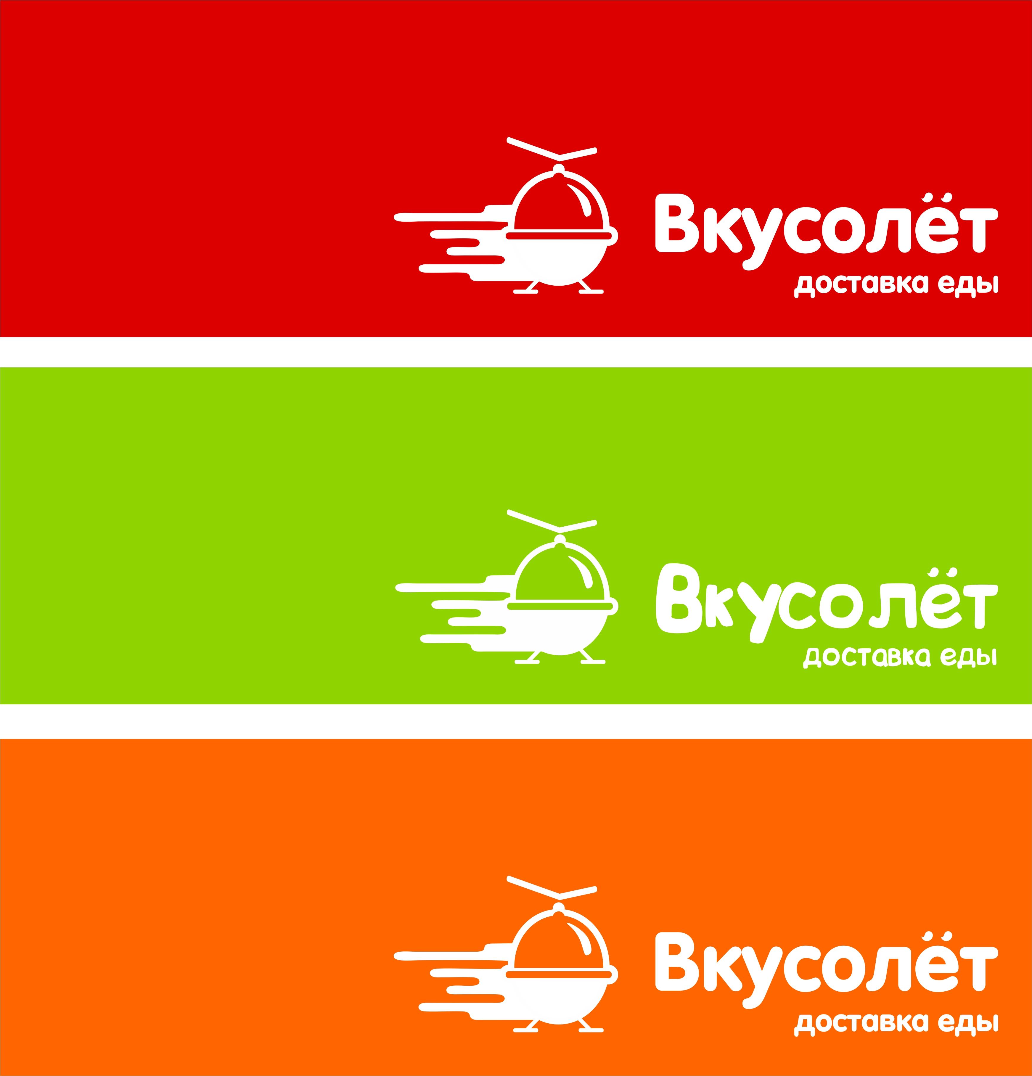 Логотип для доставки еды фото f_68559db48fda3bc2.jpg