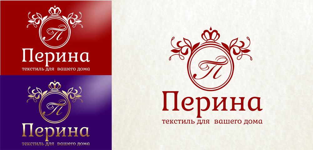 Разработать логотип для нового бренда фото f_70859f60abc36805.jpg
