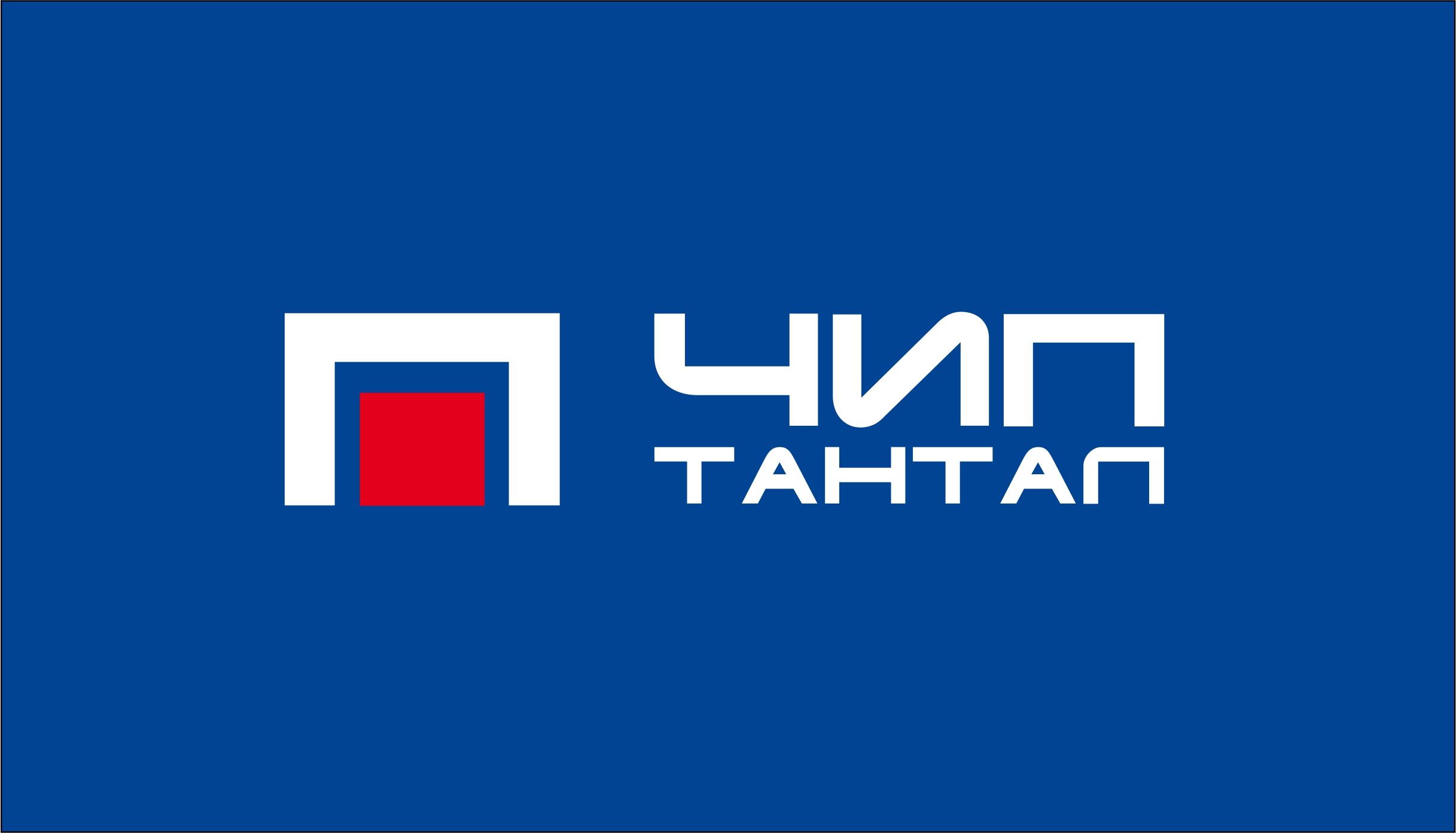 Логотип + Дизайн настольного календаря фото f_7975a2aefba1b084.jpg