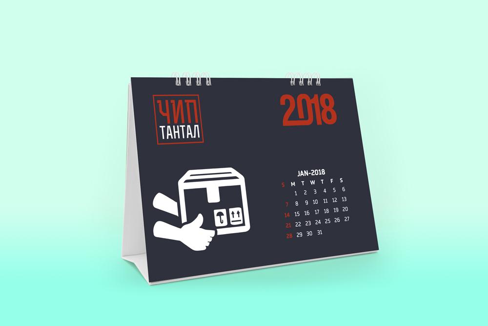 Логотип + Дизайн настольного календаря фото f_9255a2ae83dcf248.jpg