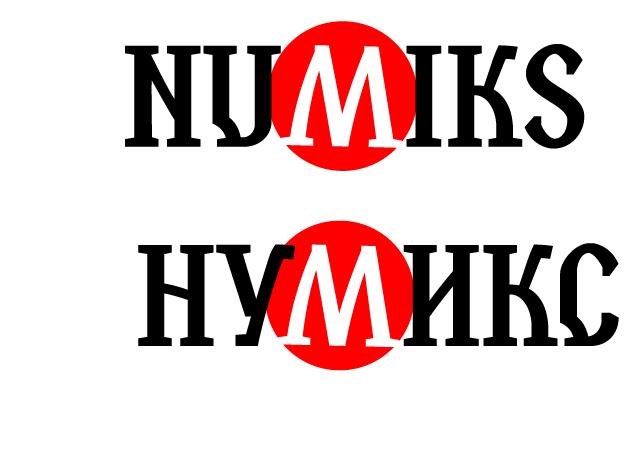 Логотип для интернет-магазина фото f_2995eca7af97b0d3.jpg