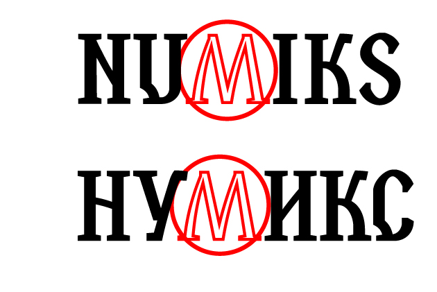 Логотип для интернет-магазина фото f_3745eca7afc04313.jpg