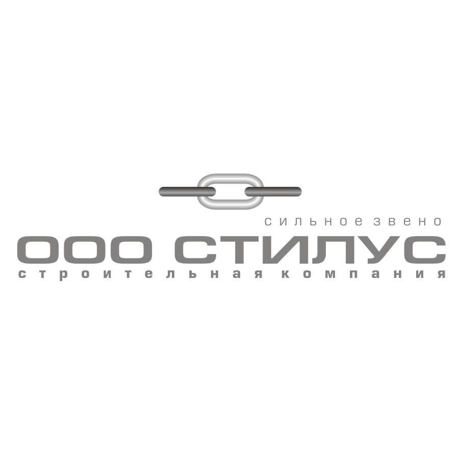 "Логотип ООО ""СТИЛУС"" фото f_4c37eee02c042.jpg"